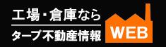 banner_tarpweb